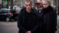 Французский суд вынес приговор художнику Павленскому