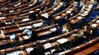 ПАСЕ приняла резолюцию по ситуации в Керченском проливе
