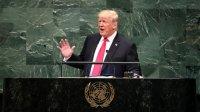 Трамп предложил заключить с Россией новый ракетный договор