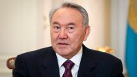 Новый президент Казахстана вступил в должность