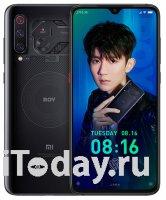 У Xiaomi Mi 9 Transparent Edition появилась своя специальная версия