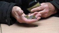 Ликбез: как пенсионерам нестать жертвами мошенников