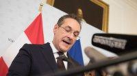 Вице-канцлер Австрии прокомментировал вызвавшее скандал видео