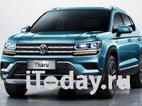 Volkswagen выбрал название для нового «российского» кроссовера