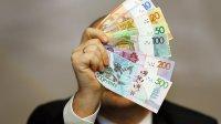 Россия иБелоруссия обсуждают введение единой валюты