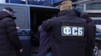 Подозреваемые вразбое сотрудники ФСБ начали признавать вину