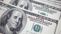 ФРС впервые задесять лет снизила базовую ставку