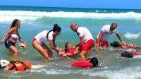 Напразднике вИталии собаки спасли восемь тонущих человек