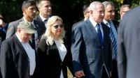 Нетаньяху заверил, чтоего жена нехотела оскорбить Украину
