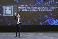 Huawei представила ИИ-процессор Ascend 910