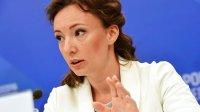 Кузнецова призвала прекратить дело подростка, защищавшего щенка