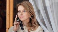 Наталья Поклонская планирует стать видеоблогером