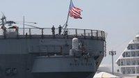 Черноморский флот взял на сопровождение корабль «Юма» ВМС США