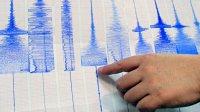 Таинственные сигналы вОклахоме озадачили ученых