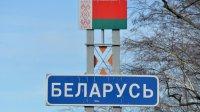 КГБ Белоруссии раскрыл схему поставок оружия сУкраины вРоссию