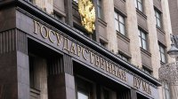 ВГосдуме прокомментировали изменения правил ухода вотпуск