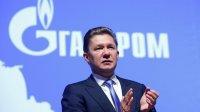 Россия раскрыла «план Б» потранзиту газа черезУкраину
