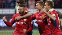 ЦСКА продлил победную серию вчемпионате России пофутболу