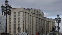 Госдума приостановила поездки вСША из-заинцидента сЮмашевой
