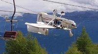 ВАльпах самолет запутался впроводах