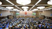 Госдума отклонила законопроект овыходном после Пасхи