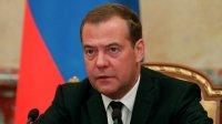Медведев призвал отменить комиссии за«банковский роуминг»