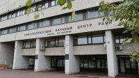 Минздрав выявил серьезные нарушения вработе онкоцентра Блохина