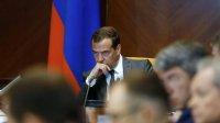 Медведев потребовал отчитаться засрыв строительства соцобъектов