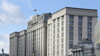 В России запретилипроизводство иоборот сухого алкоголя