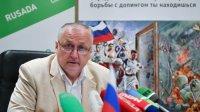 В РУСАДА нашли связь между звездами спорта РФ идопинг-скандалом