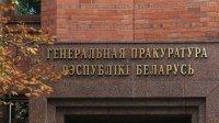 ВБелоруссии освободили россиянку, задержанную позапросу США