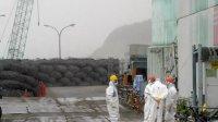 Ученые нашли три очага цезия-137 вокругФукусимы