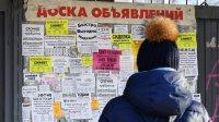 Тянут надно: россияне погрязли вдолгах по кредитам