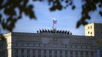 Минобороны назвало цель созданной поуказу Путина компании