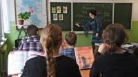 В Татарстане учительница заклеила первоклассникам рот скотчем