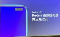Redmi K30 получит не только 5G, но и двойную фронтальную камеру