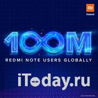 Xiaomi продала 100 миллионов Redmi Note