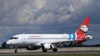 Пассажирка аварийно севшего SSJ 100 рассказала о посадке