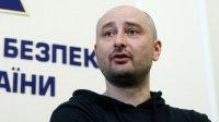 Журналист Евгений Киселев заявил опобеге Бабченко сУкраины