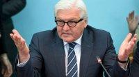 Штайнмайер поблагодарил Горбачева завклад в«разрушение границ»