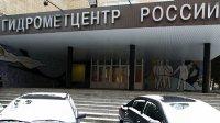 Назван самый пыльный город России
