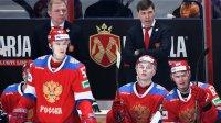 Сборная России похоккею проиграла финнам вматче Кубка Карьяла