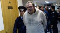 ВАвстрии задержан экс-чиновник минкульта России