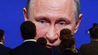 Путин: РФдолжна стать лидером всфере искусственного интеллекта