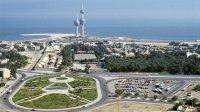 ВКувейте россиянку приговорили к15 годам лишения свободы