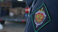 ФСБ предупредила о риске утечек персональных данных россиян