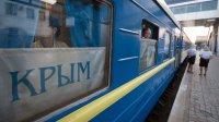 «Гранд Сервис Экспресс» выбирает новые маршруты в Крым