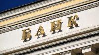 Банки захотели получать отклиентов декларации одоходах