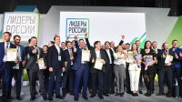 Конкурс в «Лидерах России» составил десять человек наместо