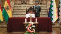 Боливия объявила оразрыве дипотношений сВенесуэлой
